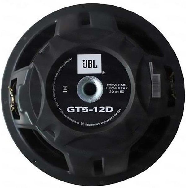GT512D - Image 4