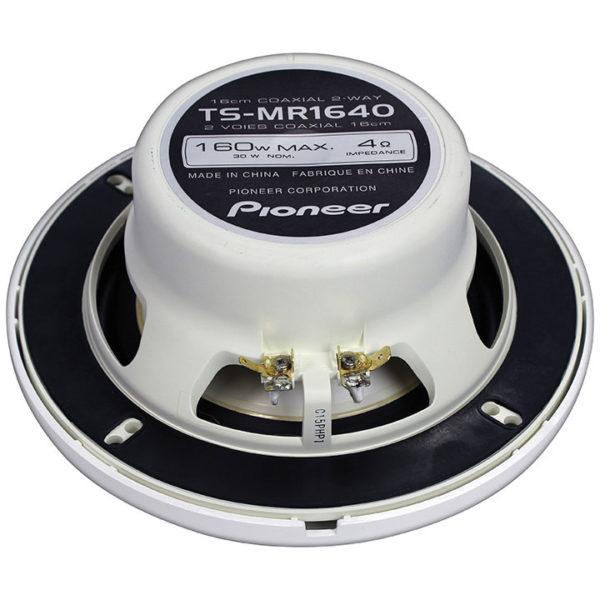 TSMR1640 - Image 4